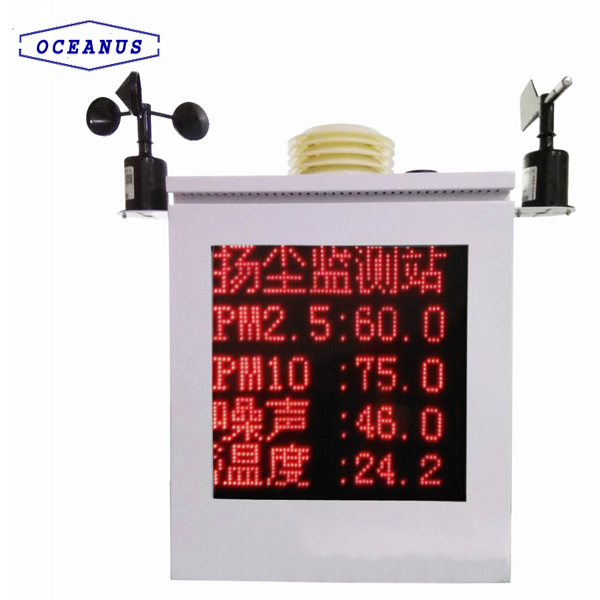 OC-9000 Online Dust And Noise Monitor System With The LED Screen